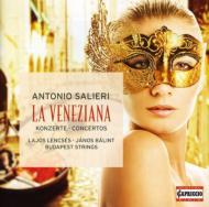La Veneziana-concertos: Lencses(Ob)Balint(Fl)Banfalvi(Vn)Budapest Strings