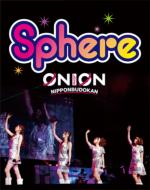 Sphere 2010[sphere On Love.On Nihon Budokan]