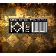 ローチケHMVVarious/Kinetik Festival Volume 1: 2008 Edition