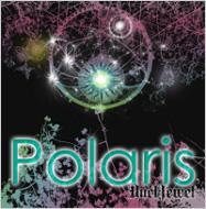 Polaris (+DVD)【A-TYPE】