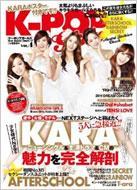 K-POP GIRLS VOL.4 BEST MOOK SERIES