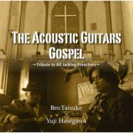 The Acoustic Guitars Gospel