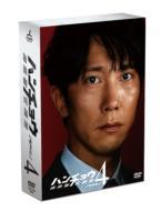 ハンチョウ〜神南署安積班〜シリーズ4 DVD-BOX