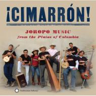 Cimarron Joropo Music From The Plains Music
