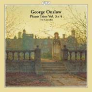ピアノ三重奏曲全集第3集、第4集 カスケード三重奏団(2CD)