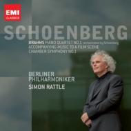 (Schoenberg)Piano Quartet No, 1, Schoenberg Chamber Symphony No, 1, etc : Rattle / Berlin Philharmonic