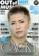 MUSIQ? SPECIAL OUT of MUSIC Vol.14 GiGS 2011年8月号増刊