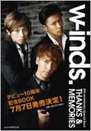 W-INDS.10TH ANNIVERSARY SPECIAL BOOK THA