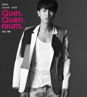 Quinquennium 新曲+精選