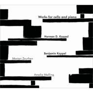 チェロとピアノのための作品集 ツォイテン、マリング