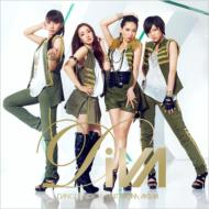 Cry (+DVD)[Jacket A]