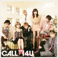 AAA/Call / I4u (Ltd)(C)