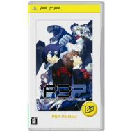 PERSONA3 Portable (R)PSP The Best