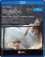 『ルサルカ』全曲 クシェイ演出、ハヌス&バイエルン国立歌劇場、オポライス、フォークト、他(2010 ステレオ)