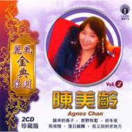麗風金典系列 Vol.2