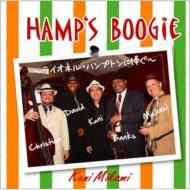 Hamp's Boogie 〜ライオネル ハンプトンに捧ぐ〜