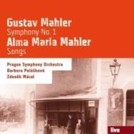 マーラー:交響曲第1番『巨人』、アルマ・マーラー:7つの歌曲(管弦楽伴奏版) マーツァル&プラハ交響楽団、ポラーシコヴァー