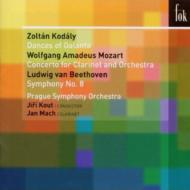 ベートーヴェン:交響曲第8番、モーツァルト:クラリネット協奏曲、コダーイ:ガランタ舞曲 コウト&プラハ響、ヤン・マフ