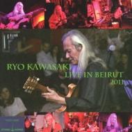 オルガン トリオ ライブ イン ベイルート 2011