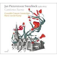 『カンツィオ・サクラ集』 ヴァン・デル・カンプ&ジェズアルド・コンソート・アムステルダム(2CD)