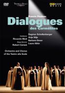 『カルメル会修道女の対話』全曲 カーセン演出、ムーティ&スカラ座、D.シェレンベルガー、シリヤ、他(2004 ステレオ)