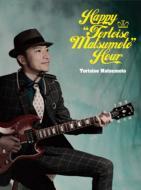 "Happy ""Tortoise Matsumoto"" Hour (+CD)"