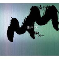 ピアノ協奏曲第1番(小林仁、森正&N響)、第1室内カンタータ(岩城宏之&東京混声合唱団)、他〜NHK「現代の音楽」アーカイブシリーズ