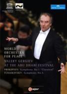 チャイコフスキー:交響曲第5番、プロコフィエフ:古典交響曲、ロッシーニ:『ウィリアム・テル』序曲 ゲルギエフ&ワールド・オーケストラ・フォー・ピース(2011)