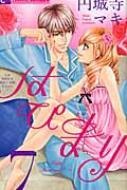 はぴまり HAPPY MARRIAGE!? 7 フラワーコミックス・アルファ・プチコミ