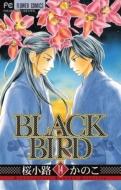 BLACK BIRD 14 フラワーコミックスベツコミ