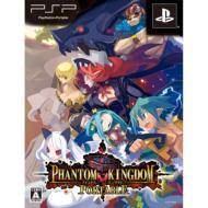 Phantom Kingdom PORTABLE (Limited Edition)