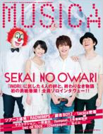 MUSICA 2011年8月号