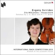 バッハ:ヴァイオリン・ソナタ集、無伴奏ヴァイオリンのためのパルティータ第3番、ビーバー:ヴァイオリン・ソナタ集 E.スヴィリドフ