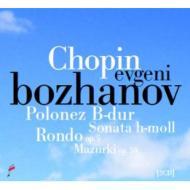 ピアノ協奏曲第1番、ピアノ作品集 エフゲニー・ボジャノフ(2010年第16回ショパン国際ピアノ・コンクール・ライヴ)(2CD)