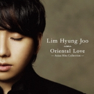 Oriental Love -Asian Hits Collection