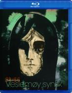 『霊感を与えられた娘ヴェスレモイ』 シェラン、モッテンセン(2SACD+ブルーレイ・オーディオ)