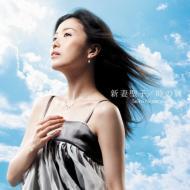 時の翼〜映画『とある飛空士への追憶』主題歌