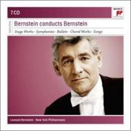 交響曲第1番、第2番、第3番、管弦楽曲集、セレナード、『タヒチ島の騒動』、ミサ曲、他 バーンスタイン&ニューヨーク・フィル、他(7CD限定盤)