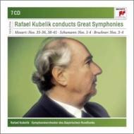 モーツァルト:後期交響曲集、ブルックナー:交響曲第3番、第4番、シューマン:交響曲全集 クーベリック&バイエルン放送交響楽団(7CD限定盤)