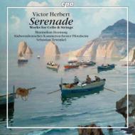 弦楽合奏のためのセレナード、チェロと弦楽合奏のための7つの小品、3つの小品 テヴィンケル&南西ドイツ室内管、ホルヌング