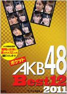 Pocket AKB48 BEST12 2011