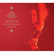 Legend: 30th Anniversary Concert
