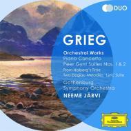『ペール・ギュント』、ピアノ協奏曲、2つの悲しき旋律、ホルベルク組曲、抒情組曲、他 ヤルヴィ&エーテボリ交響楽団、ジルベルシテイン(2CD)