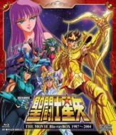 聖闘士星矢 THE MOVIE Blu-ray BOX 1987-2004