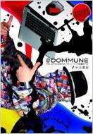 @DOMMUNE FINAL MEDIAが伝授するライブストリーミングの超魔術!!!!!!!! DOMMUNE Books