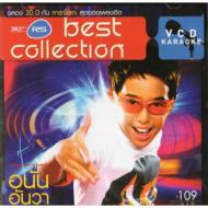 Rs Best Collection (Vcd)
