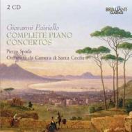 ピアノ協奏曲全集 ピエトロ・スパーダ、聖チェチーリア室内管弦楽団(2CD)