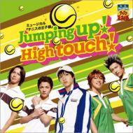 テニスの王子様/ミュージカル テニスの王子様 Jumping Up! High Touch! (タイプc)