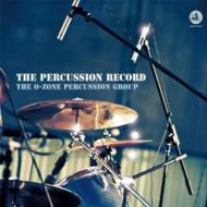 Percussion Record