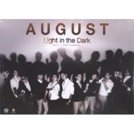 Light In The Dark Vol.1